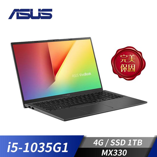 華碩ASUS X512JP 筆記型電腦 星空灰(W10/i5-1035G1/15F/4GD4/MX330/1T)