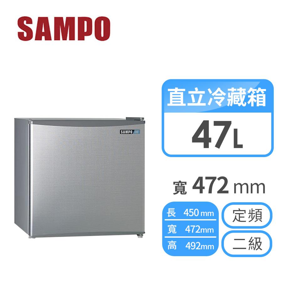 聲寶 47公升單門小冰箱
