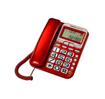 台灣三洋 來去電報號有線電話(TEL-861)