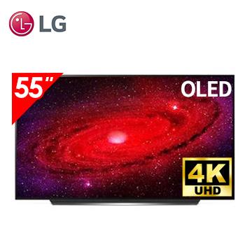 (展示機)樂金LG 55型OLED 4K AI語音物聯網電視