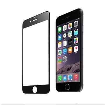 Bella Mela iPhone SE (2020)滿版保護貼