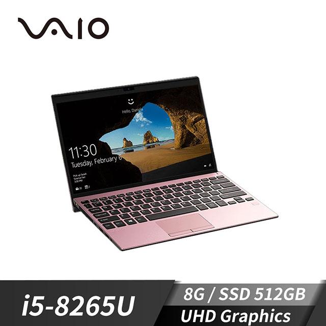 VAIO SX12 筆記型電腦 櫻花粉(W10/i5-8265U/12.5F/8GD3/512GS) NP12V1TW007P
