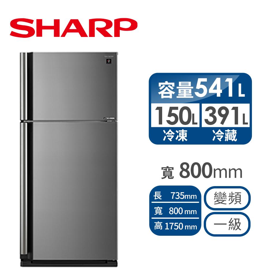 SHARP 541公升自動除菌離子雙門冰箱