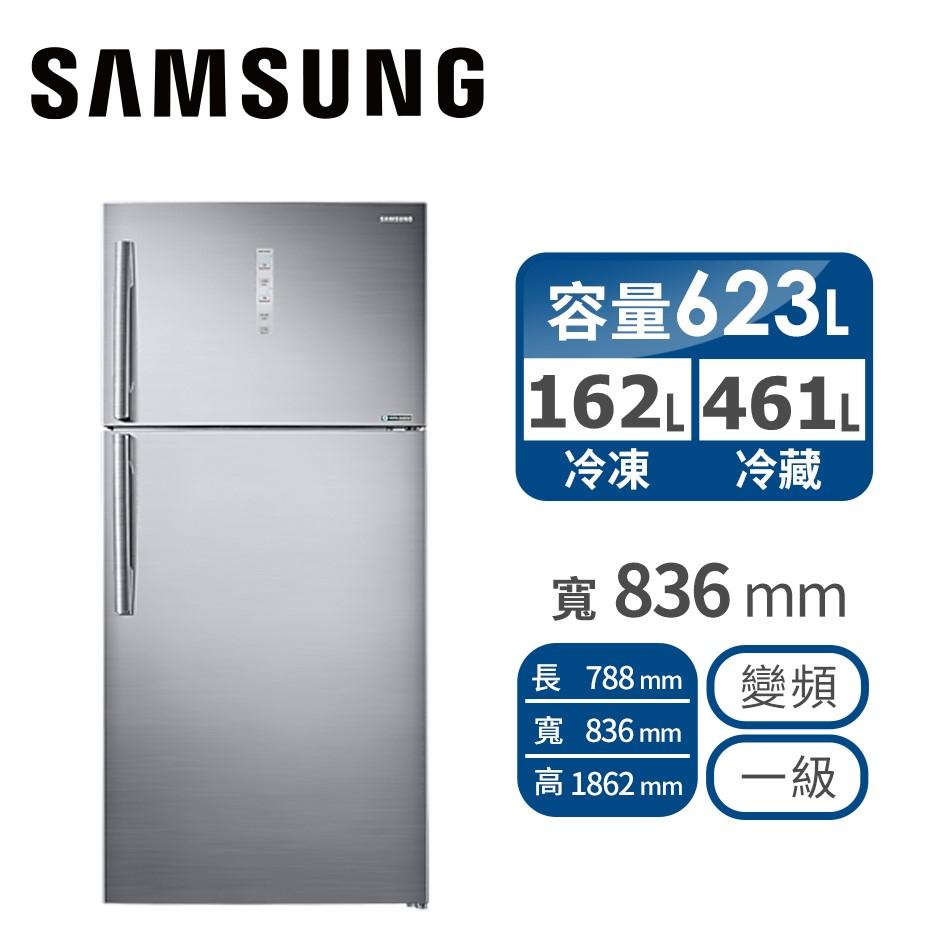 SAMSUNG 623公升雙循環雙門冰箱