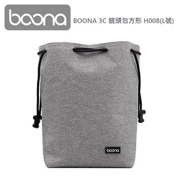 Boona 3C 鏡頭包方形