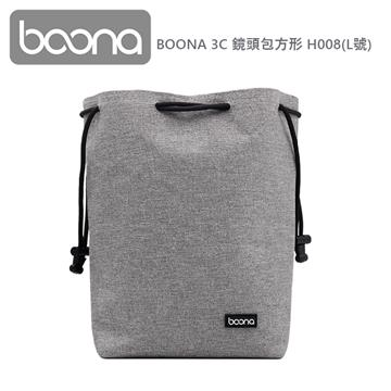 Boona 3C 鏡頭包方形 H008