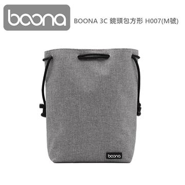 Boona 3C 鏡頭包方形 H007