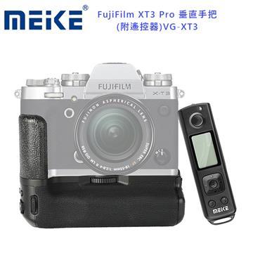 Meike美科 FujiFilm垂直手把(附遙控器) XT3 Pro(VG-X)
