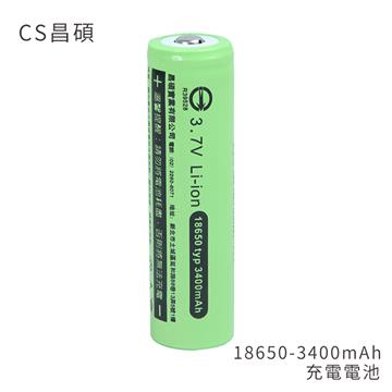 CS昌碩 充電電池(2入)