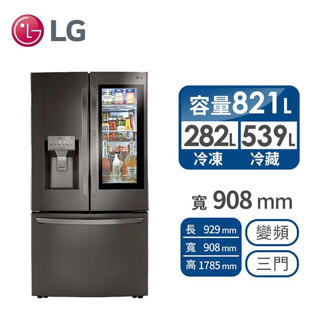 LG 821公升敲敲看門中門冰箱