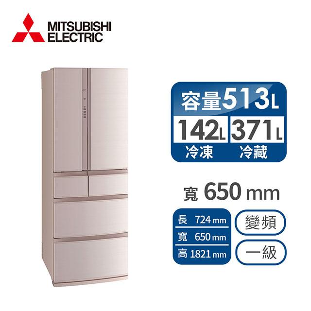 MITSUBISHI 513公升瞬冷凍六門變頻冰箱