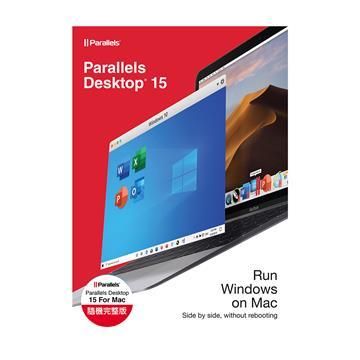 Parallels Desktop 15 for Mac隨機版
