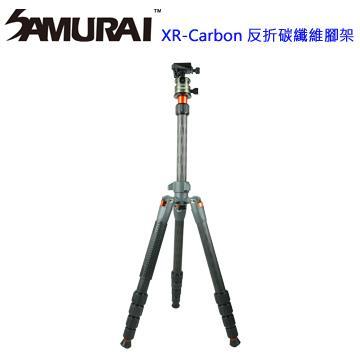 SAMURAI 反折碳纖維腳架 XR-Carbon