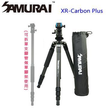 SAMURAI 反折碳纖維腳架 XR-Carbon Plus