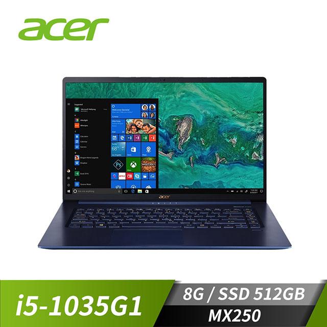 宏碁ACER SF514 筆記型電腦 藍(W10P/i5-1035G1/14F/8GD4/MX250/512SSD)