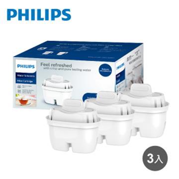 飛利浦Philips 通用超濾多重過濾濾芯(3入)