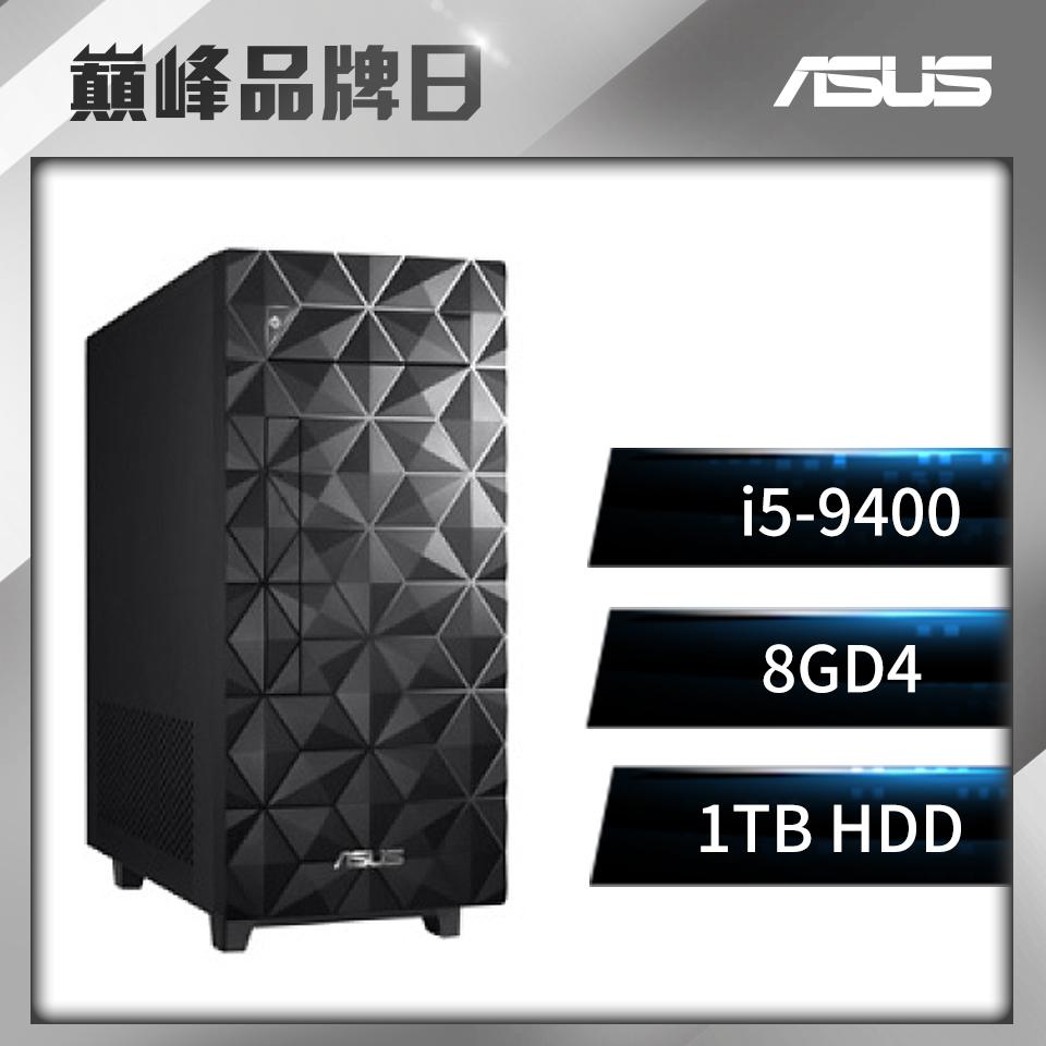 華碩ASUS桌上型主機(i5-9400/8GD4/1T/W10)
