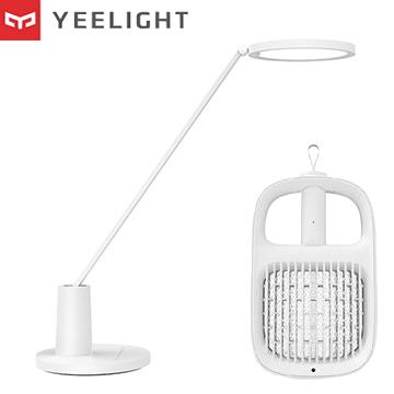 易來Yeelight 智慧護眼檯燈Prime + 易來Yeelight 捕蚊燈