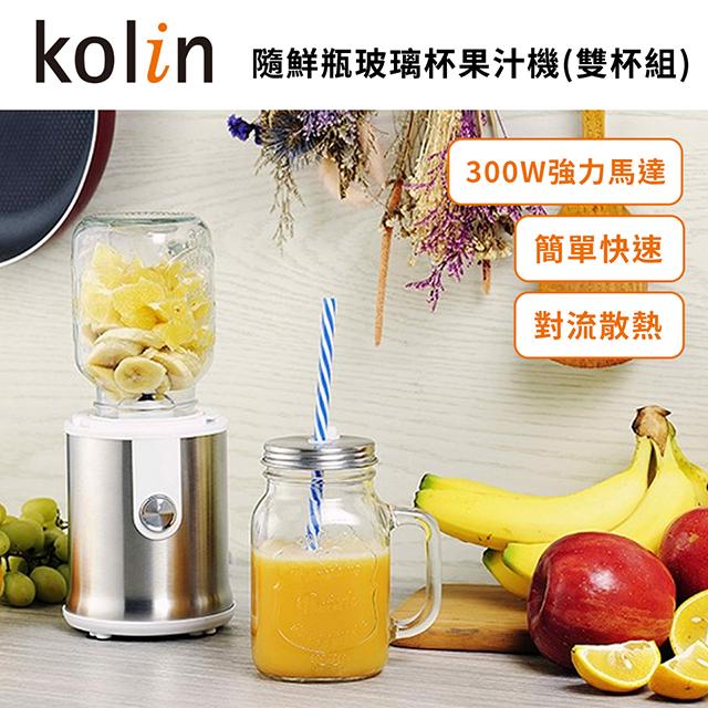 歌林Kolin 隨鮮瓶玻璃杯果汁機(雙杯組) JE-LNP16