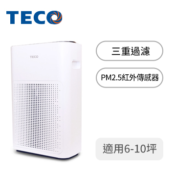 東元TECO 智慧淨化PM2.5偵測空氣清淨機