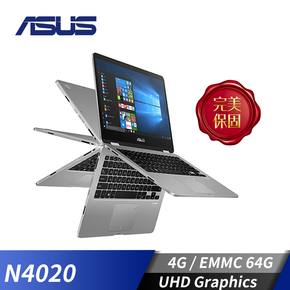 ASUS華碩 VivoBook Flip 14 筆記型電腦 灰(N4020/4GB/64GB)