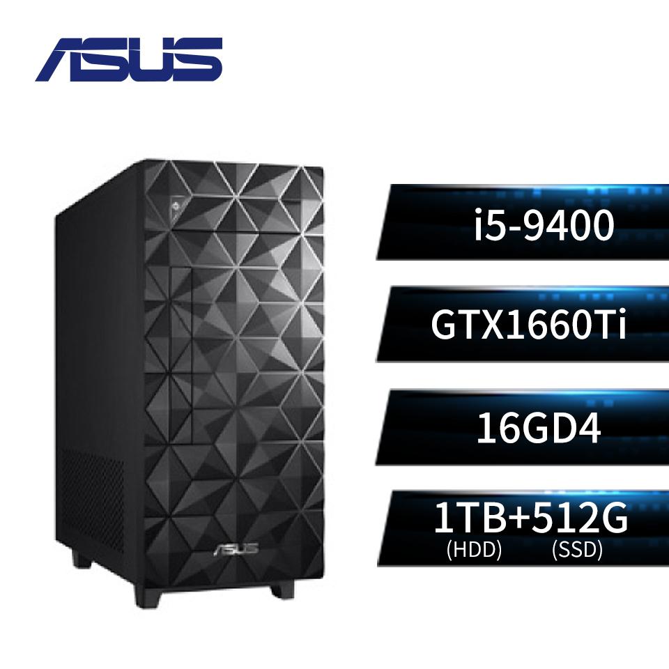 華碩ASUS桌上型主機(i5-9400/8GD4/1T+512G/GTX1660Ti/W10)