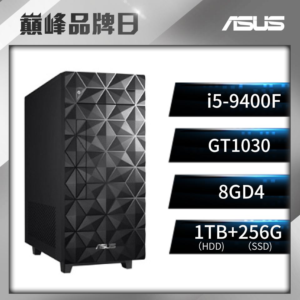華碩ASUS桌上型主機(i5-9400/8GD4/1T+256G/GT1030/W10)