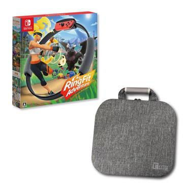 Switch健身環大冒險+EXTRA健身環收納包