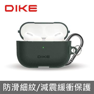 DIKE AirPodsPro彈力收納套-附防丟扣環-綠 DTE201GN