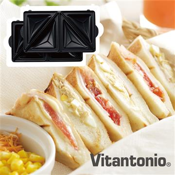Vitantonio贈品-鬆餅機熱壓三明治烤盤
