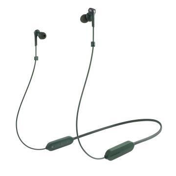 鐵三角 CKS330XBT 耳塞式藍牙耳機 綠