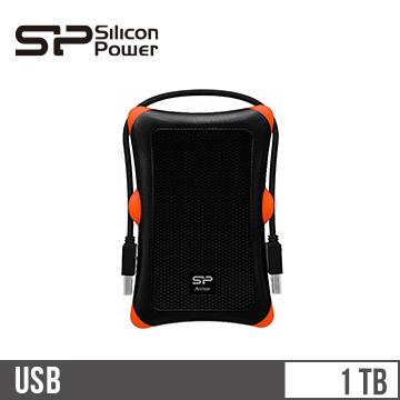 SP廣穎 2.5吋1TB行動硬碟 黑