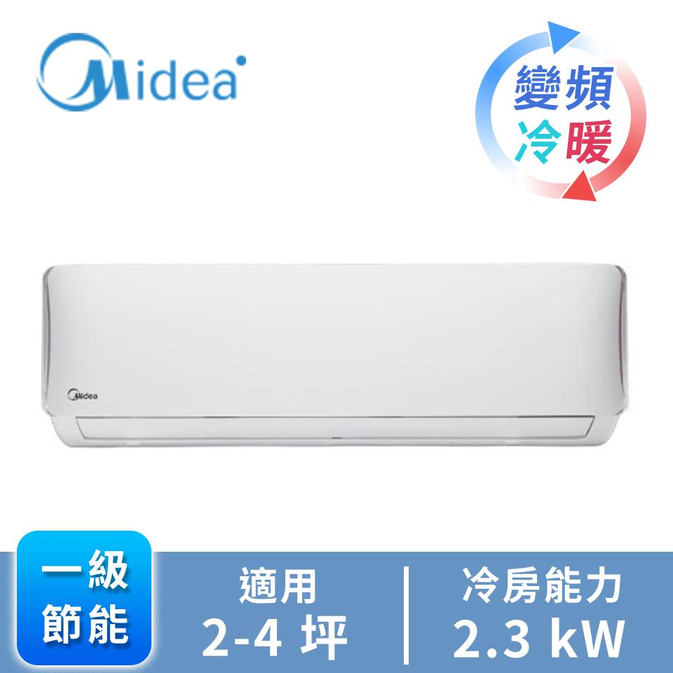 美的Midea 1對1變頻冷暖空調
