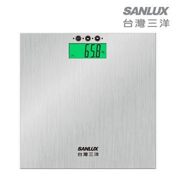 台灣三洋SANLUX 數位BMI體重計