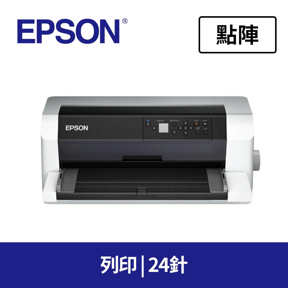 愛普生EPSON DLQ-3500CIIN A3 24針中文點陣印表機 DLQ-3500CIIN