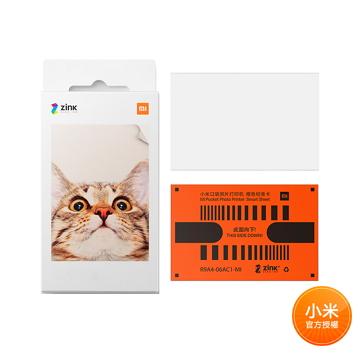 小米便攜印表機即貼相紙(20張)