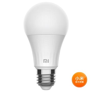 (三入組) 米家LED智慧燈泡 冷光版