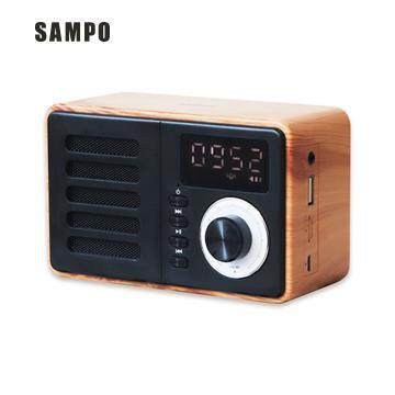 聲寶SAMPO 藍牙揚聲器