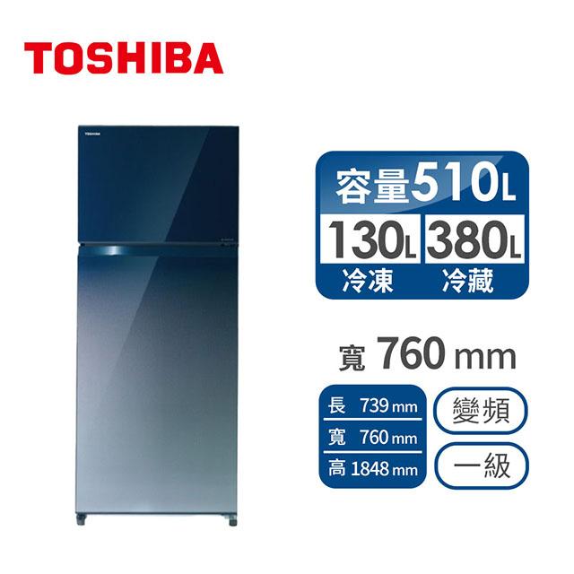 TOSHIBA 510公升雙門變頻鏡面冰箱