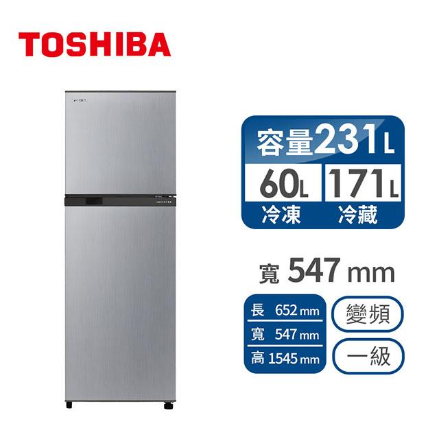 TOSHIBA 231公升變頻電冰箱