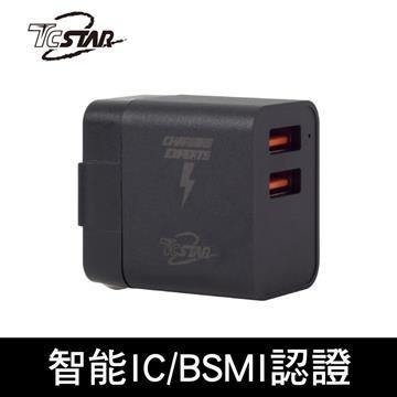 T.C.STAR 2埠USB充電器-黑