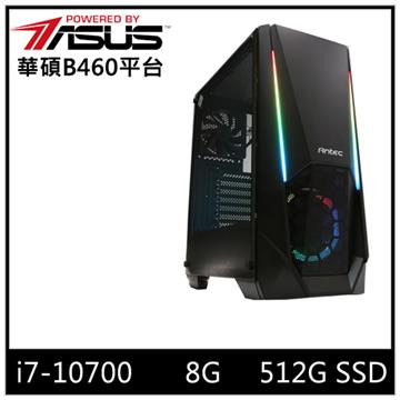 PBA華碩平台[飛雪之劍]桌上型電腦(I7-10700/B460/8GD4/512GB)