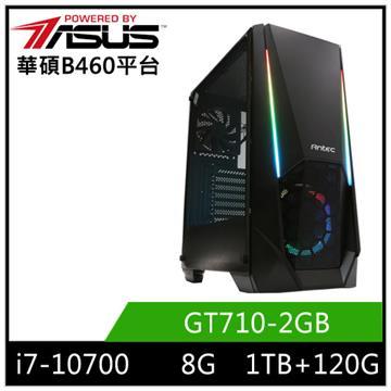 PBA華碩平台[飛雪之刀]桌上型電腦(I7-10700/B460/8GD4/GT710/120GB+1TB)