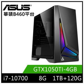 ASUS華碩平台[飛雪之弓]桌上型電腦(I7-10700/B460/8GD4/GTX1050TI/120GB+1TB)
