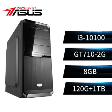 PBA華碩平台[飛雪冰晶]桌上型電腦(I3-10100/H410/8GD4/120GB+1TB)