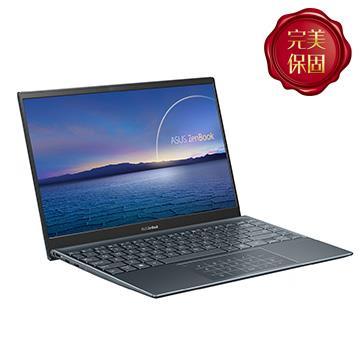 華碩ASUS ZenBook 14吋筆記型電腦 綠松灰(i5-1035G1/8GB/512GB)