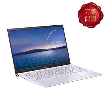 華碩ASUS ZenBook 14 筆記型電腦 星河紫(i5-1035G1/8GB/512GB) UX425JA-0232P1035G1
