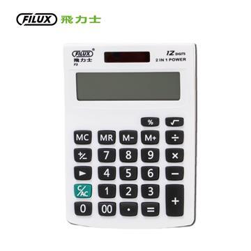 飛力士FILUX 經典簡約桌上型計算機 白