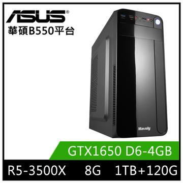 PBA華碩平台[破斧戰士]桌上型電腦(R5-3500X/B550/8GD4/GTX1650/120GB+1TB)