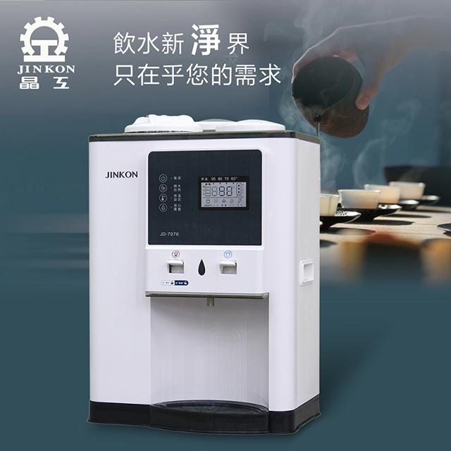 晶工牌16.3L智能定溫全自動溫熱開飲機